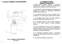 Самогонный аппарат Шведка с банкой 23 л. (ю)
