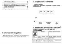 Самогонный аппарат Финка 15л (ю)