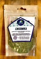 Набор трав и специй ЕЖЕВИКА Дед Алтай