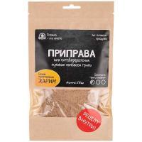 Приправа для октоберфестских луковых колбасок гриль