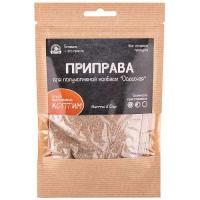Приправа для полукопченой колбасы «Одесская»